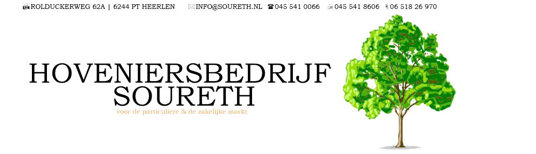 Hoveniersbedrijf Soureth